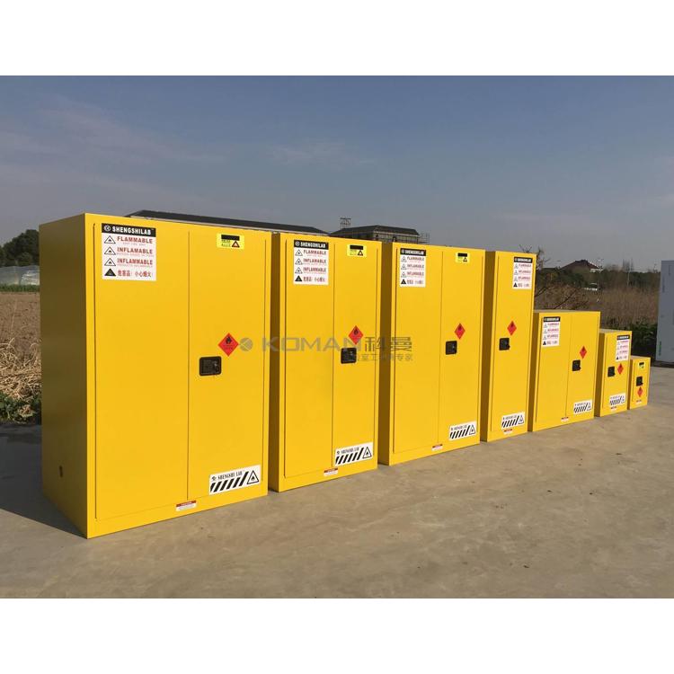 实验室家具强酸强碱危化品防腐存储柜