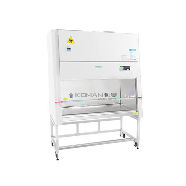 实验室A2防护生物安全柜